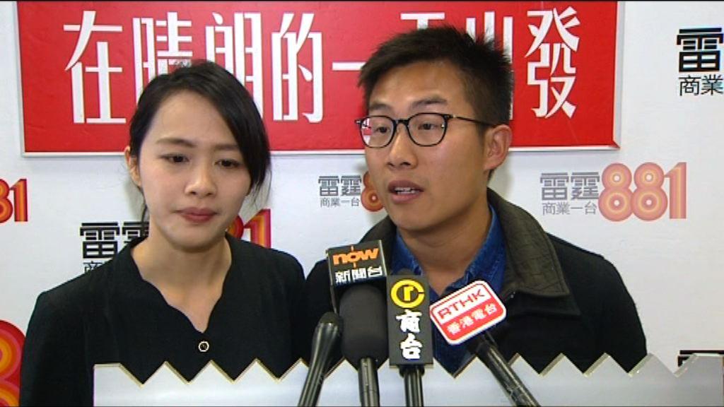 反東北發展案 黃浩銘:其餘五被告將申請保釋