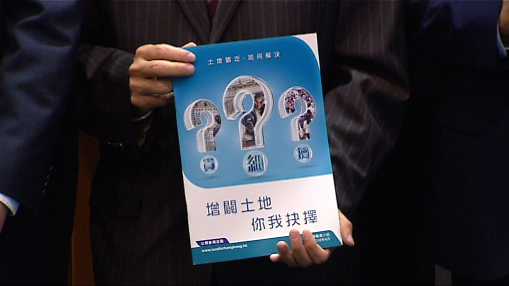 黃遠輝:特首意見不可能凌駕土地小組報告