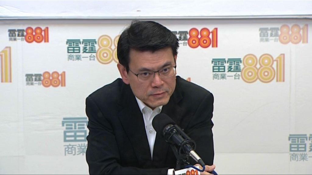 邱騰華:2017年香港經濟表現較滿意