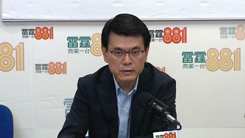 邱騰華:不排除就提高鋼鋁關稅向美方交涉