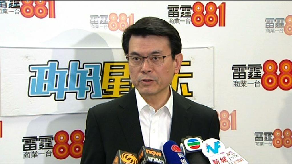 邱騰華:美食車計劃政府已拆牆鬆綁