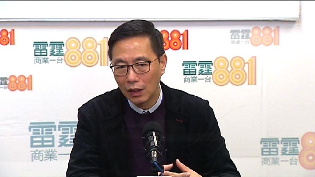 楊潤雄:難以就流感情況訂立明確停課標準