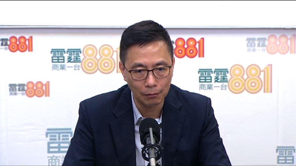 楊潤雄冀議員民生先行通過教育新措施撥款
