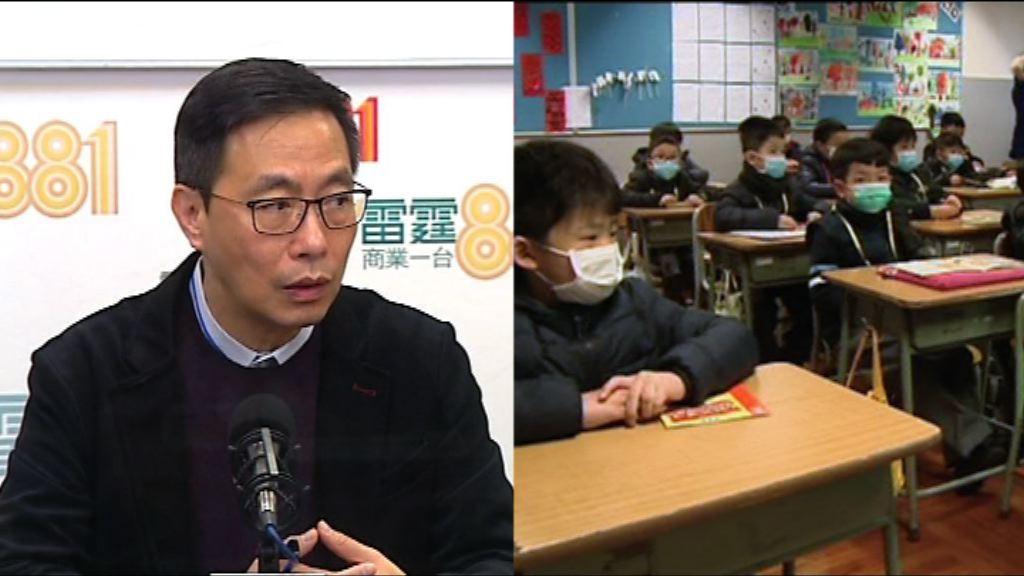 楊潤雄:今年是否考BCA三月內有決定