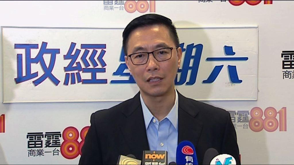 楊潤雄:香港史不成獨立課題沒政治考慮