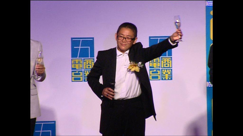 俞琤服務商台多年 明年辭任副主席及董事