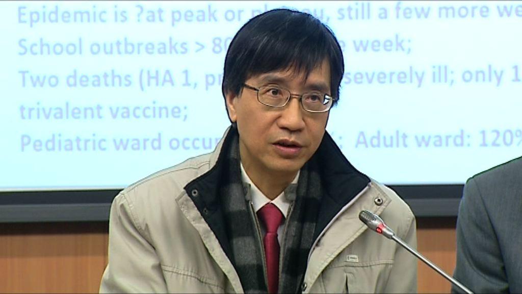 袁國勇:流感疫苗無有害成分