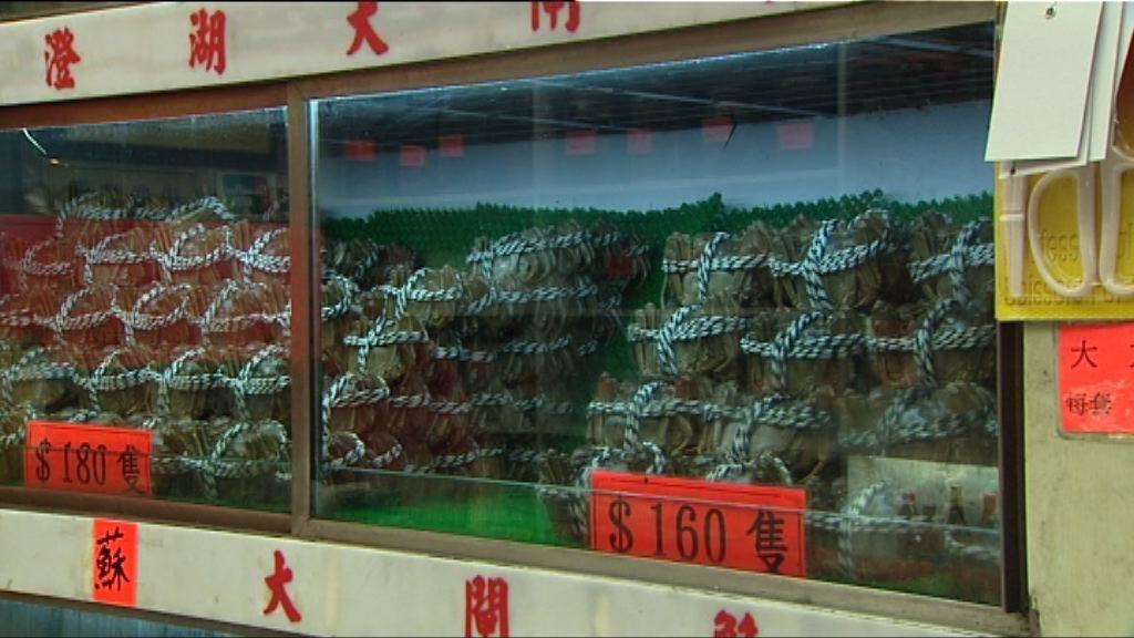 有大閘蟹二噁英含量超標 食安中心指令停售