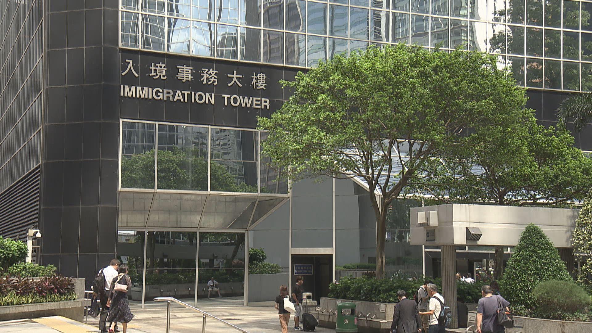 入境處:暫時確認墜機乘客名單有一名香港居民