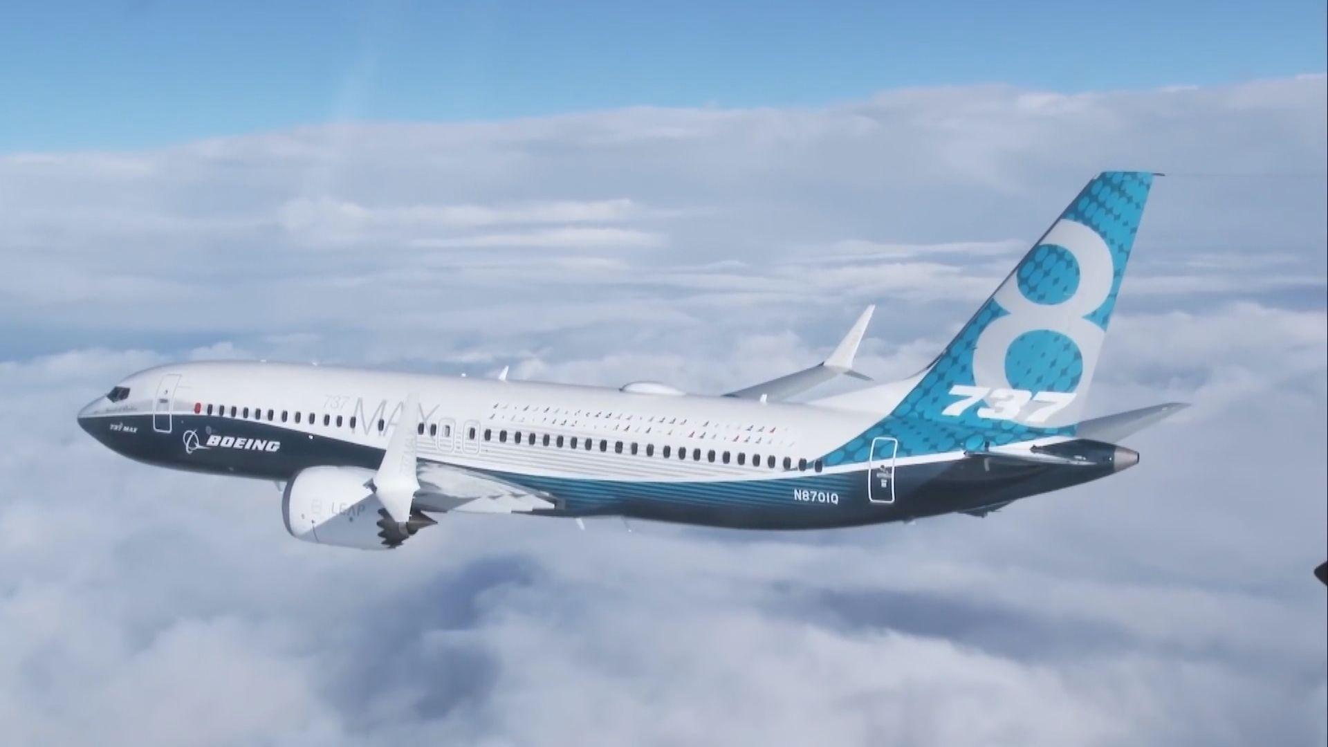 兩間航空公司仍用737MAX往返香港
