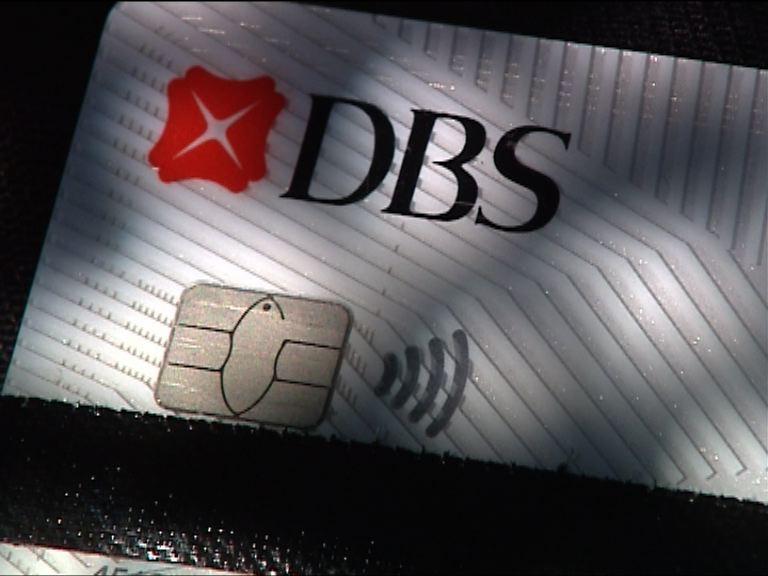 金管局點名7銀行更換問題信用卡