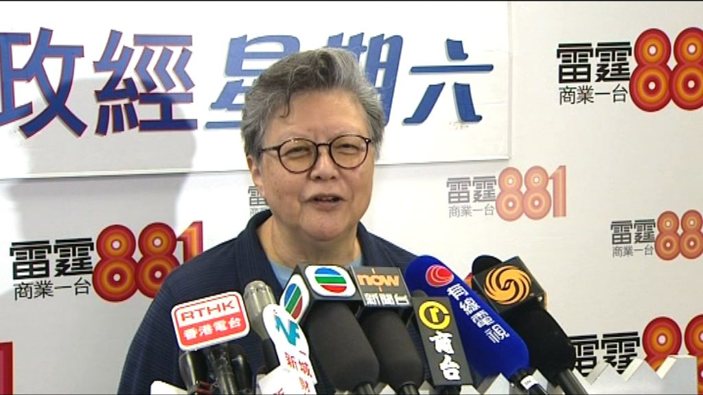 范徐麗泰批民主派對國歌法的質疑可笑