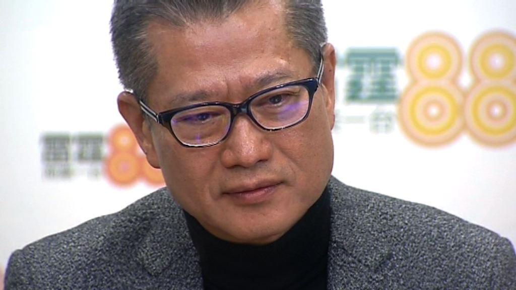 陳茂波:下周交代裝修官邸具體費用