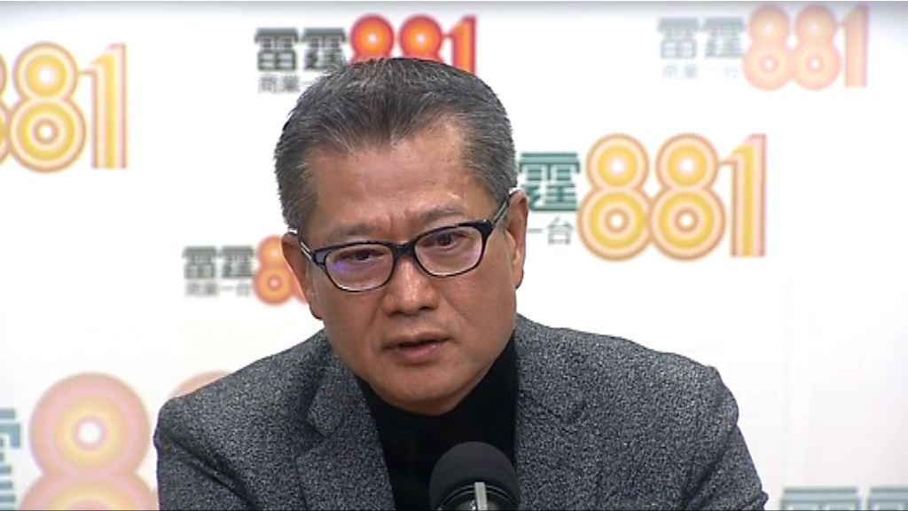 陳茂波耗二百萬裝修司長官邸