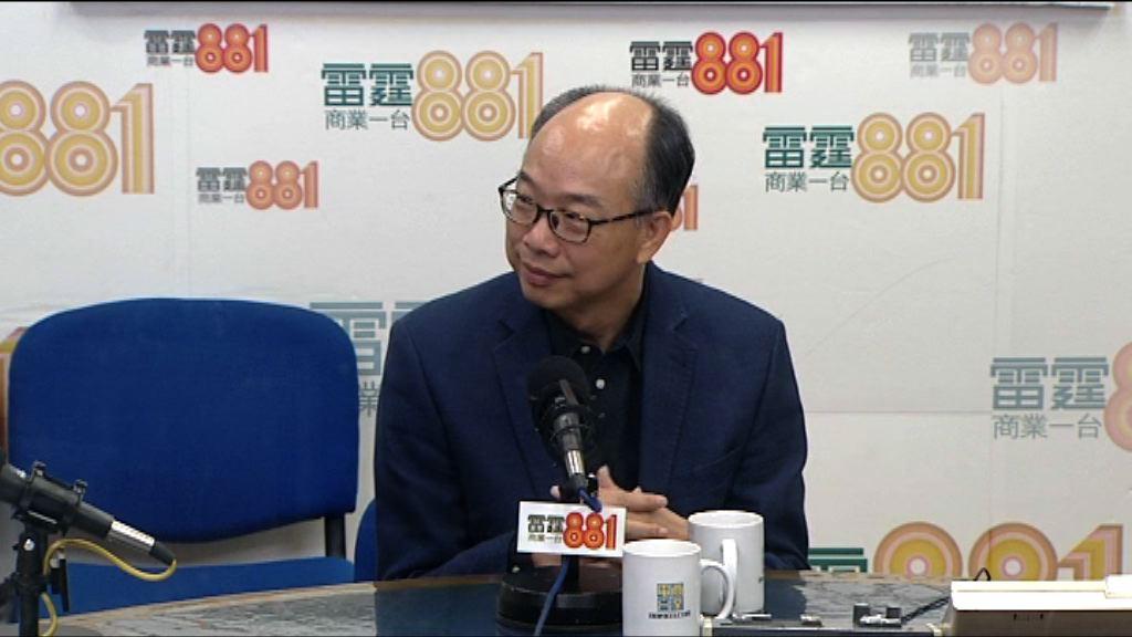 陳帆:願與民主派談一地兩檢方案