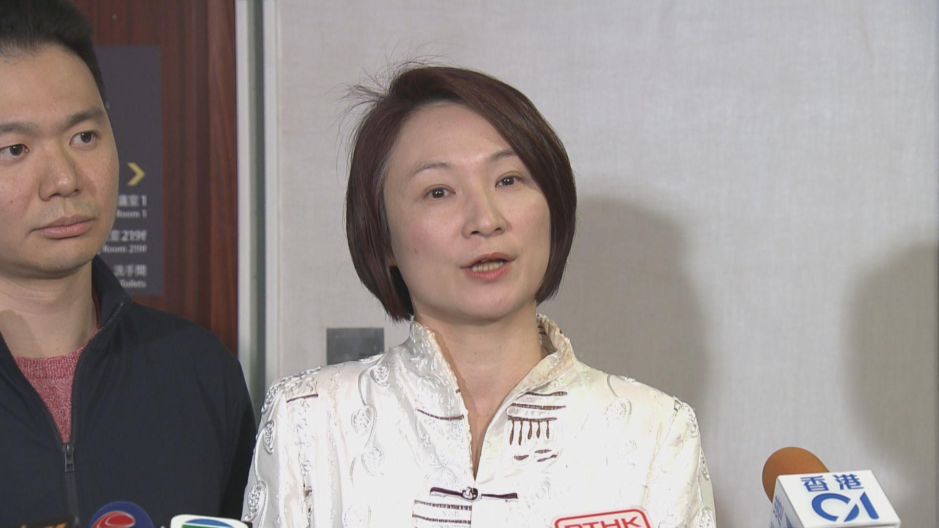 李慧琼:政府移交疑犯修例可堵塞漏洞