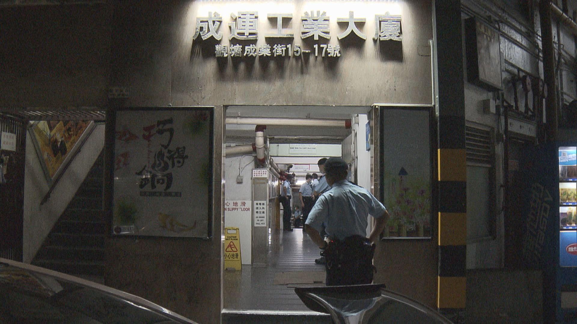 警方荃灣觀塘反罪惡拘七十五男女