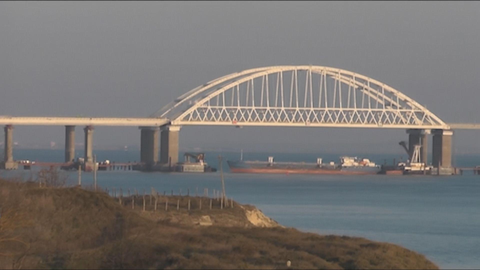 俄羅斯封鎖刻赤海峽阻烏軍艦通過
