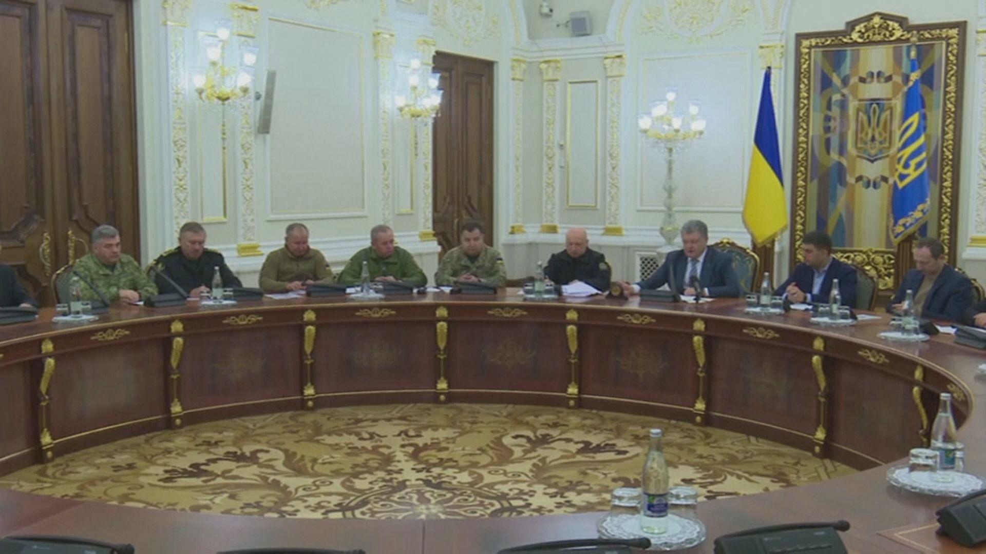 烏克蘭準備實施全國戒嚴