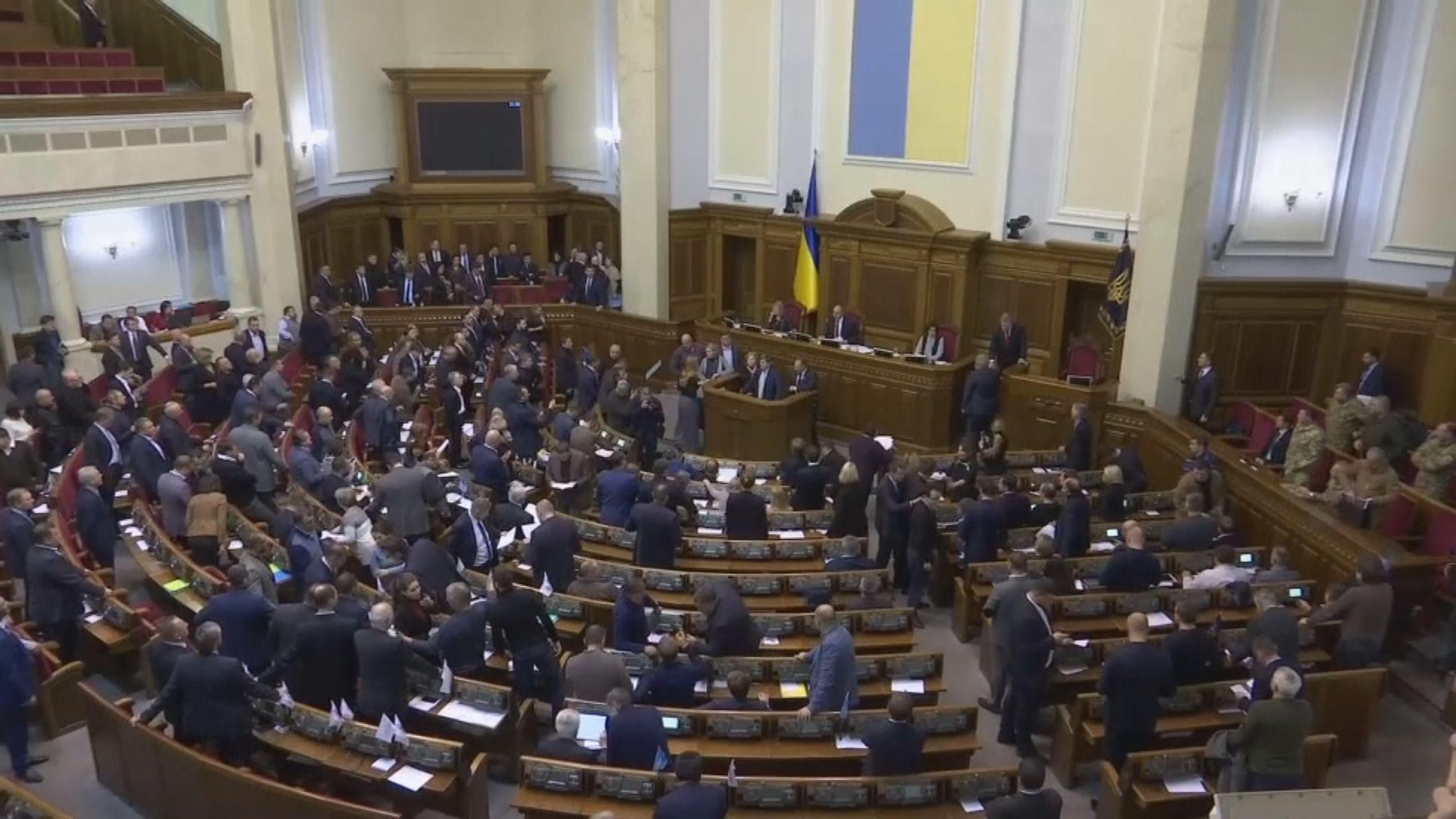 烏克蘭國會通過邊境30天戒嚴
