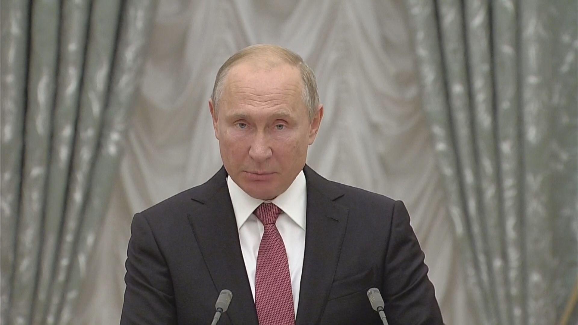 普京斥烏克蘭出於政治動機挑釁