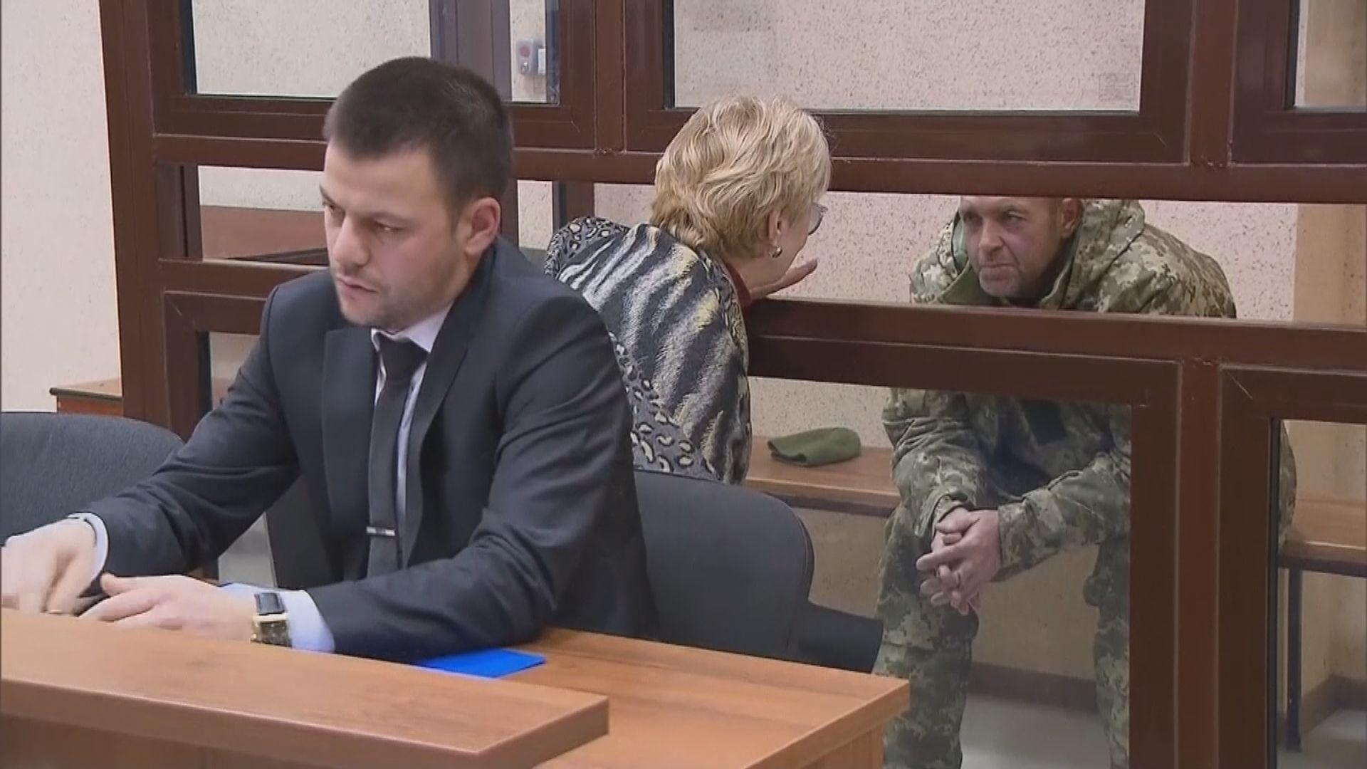 俄法院指12名烏克蘭船員非法越境扣押兩月
