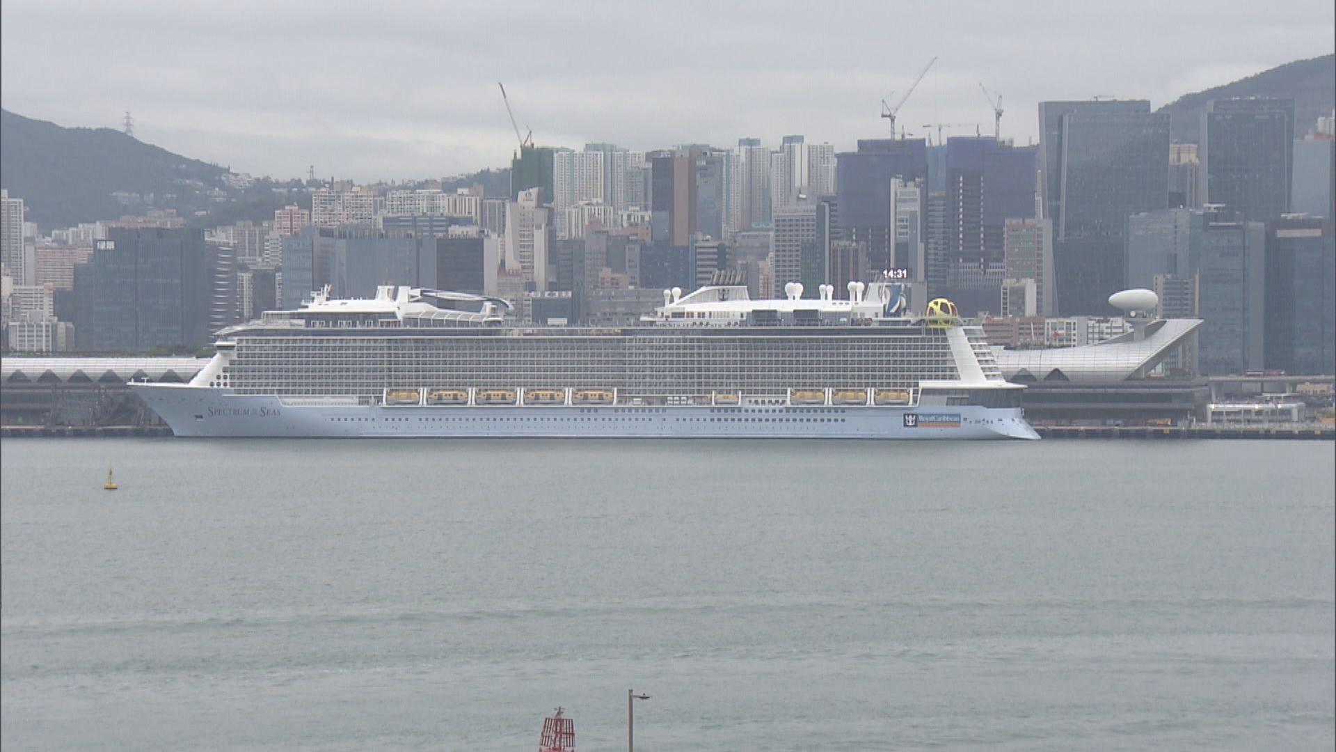 海洋光譜號停航21日 船公司取消明天出發航程