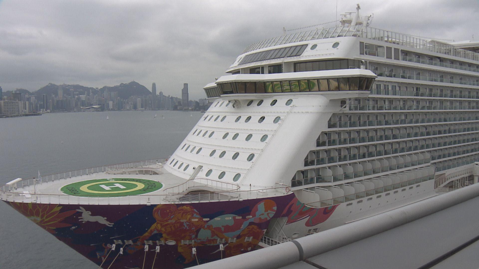 郵輪「公海遊」最快七月底復辦 乘客須接種疫苗並檢測