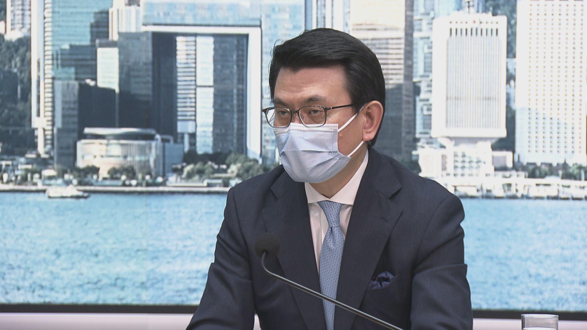 邱騰華:「公海遊」不能將旅遊業起死回生但可視為起步