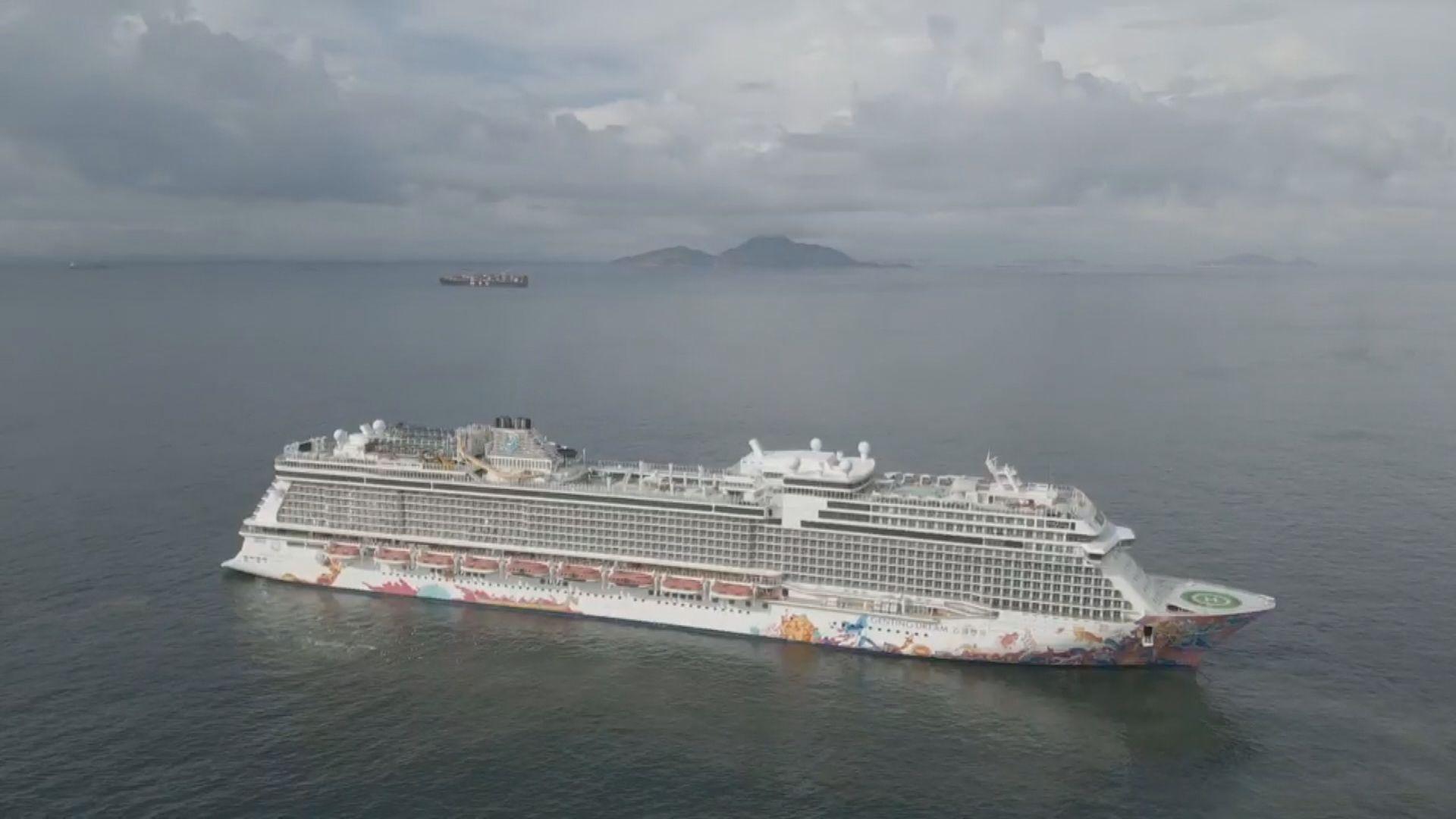 郵輪公海遊周五復辦 船上將設隔離設施及檢測儀器