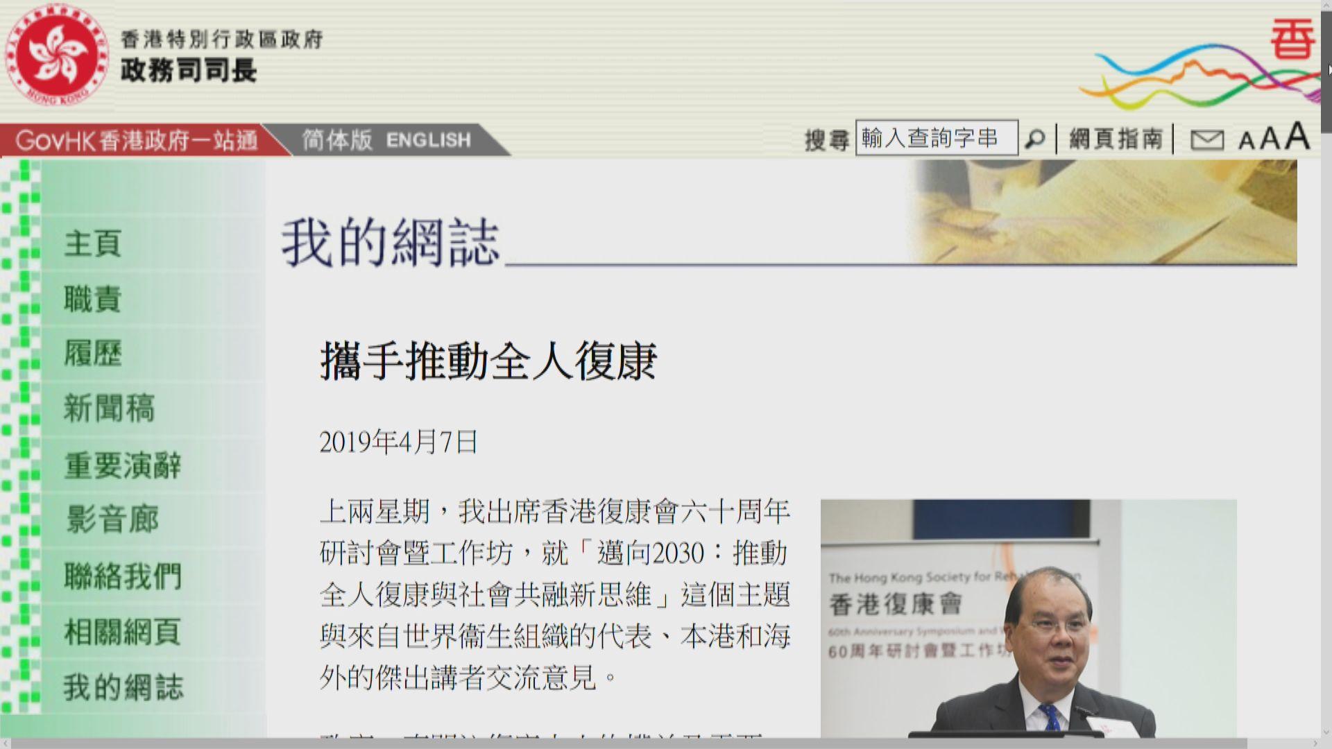 張建宗:支援康復及殘疾人士資源不斷增加