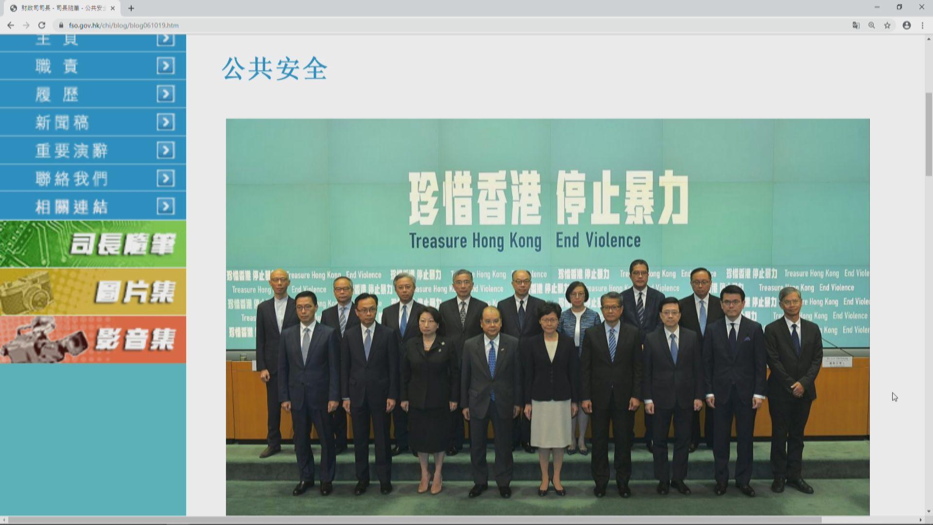 陳茂波︰港不實施外匯管制受基本法保障
