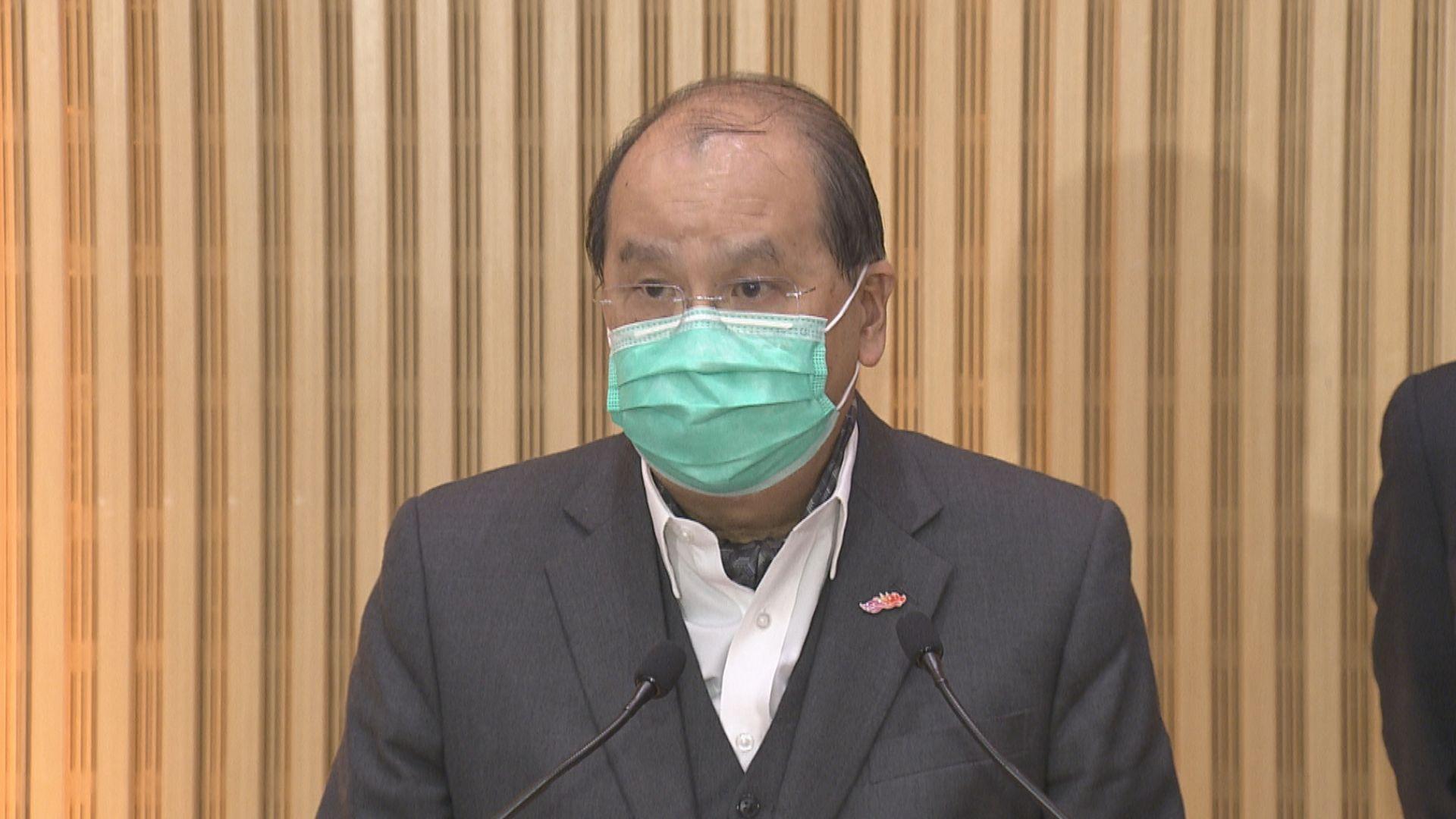 張建宗網誌稱政府繼續果斷抗疫
