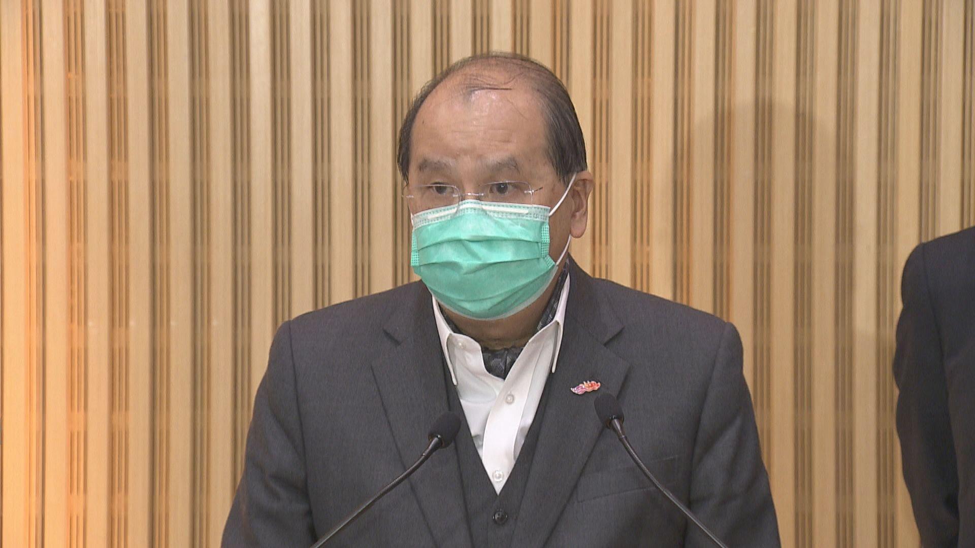 張建宗批郭榮鏗主持內會 議員玩弄程序阻選主席