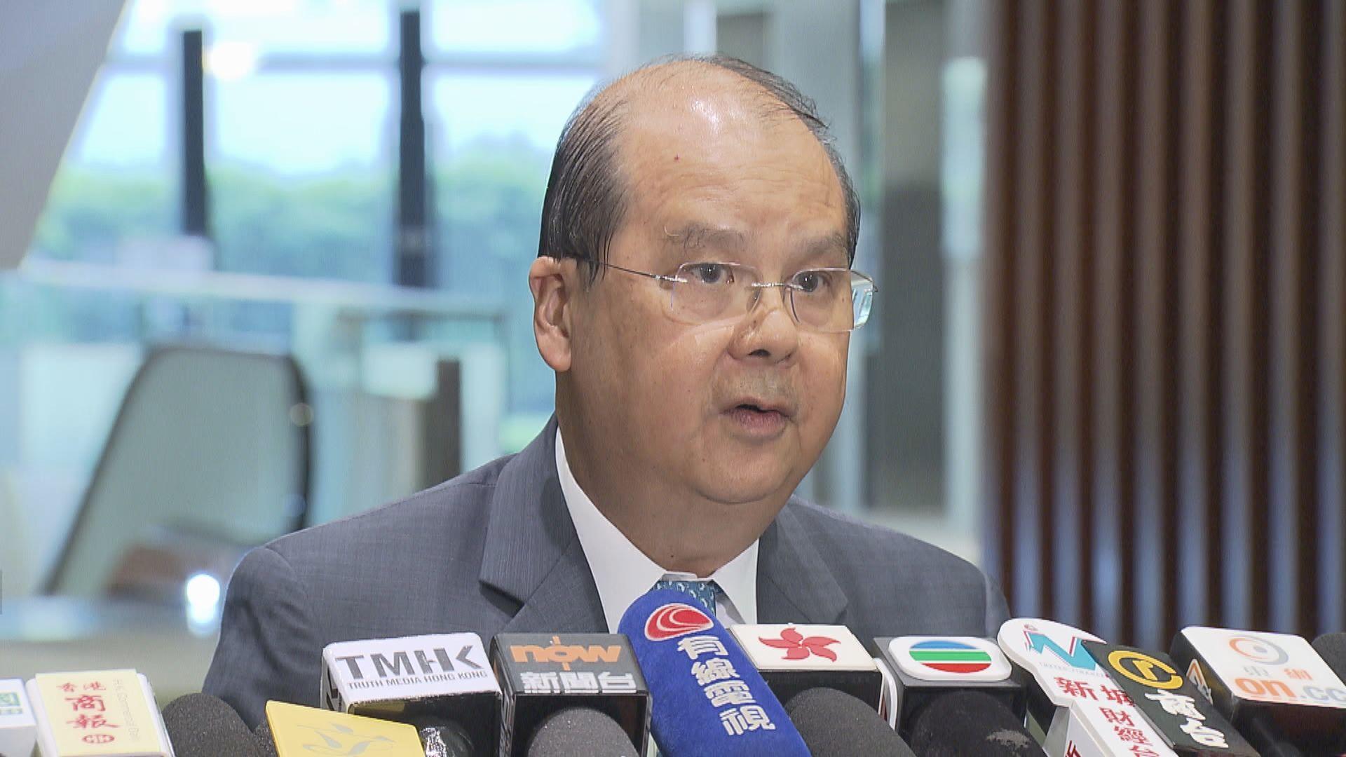 張建宗︰中央香港關係的爭拗 基本法可正本清源