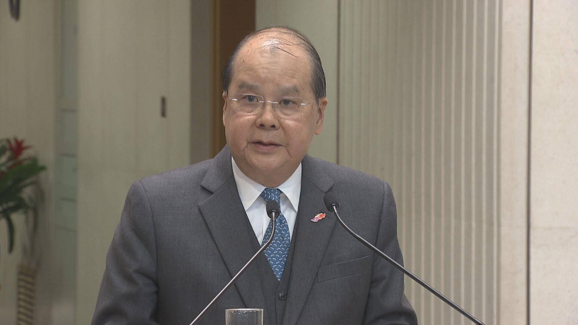 張建宗:港融入國家發展大局 非內地化邊緣化
