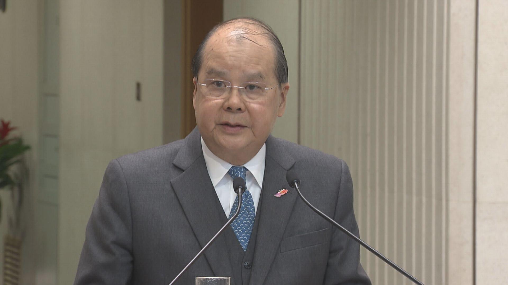 張建宗:人大政改決定助香港徹底擺脫「政治泥沼」