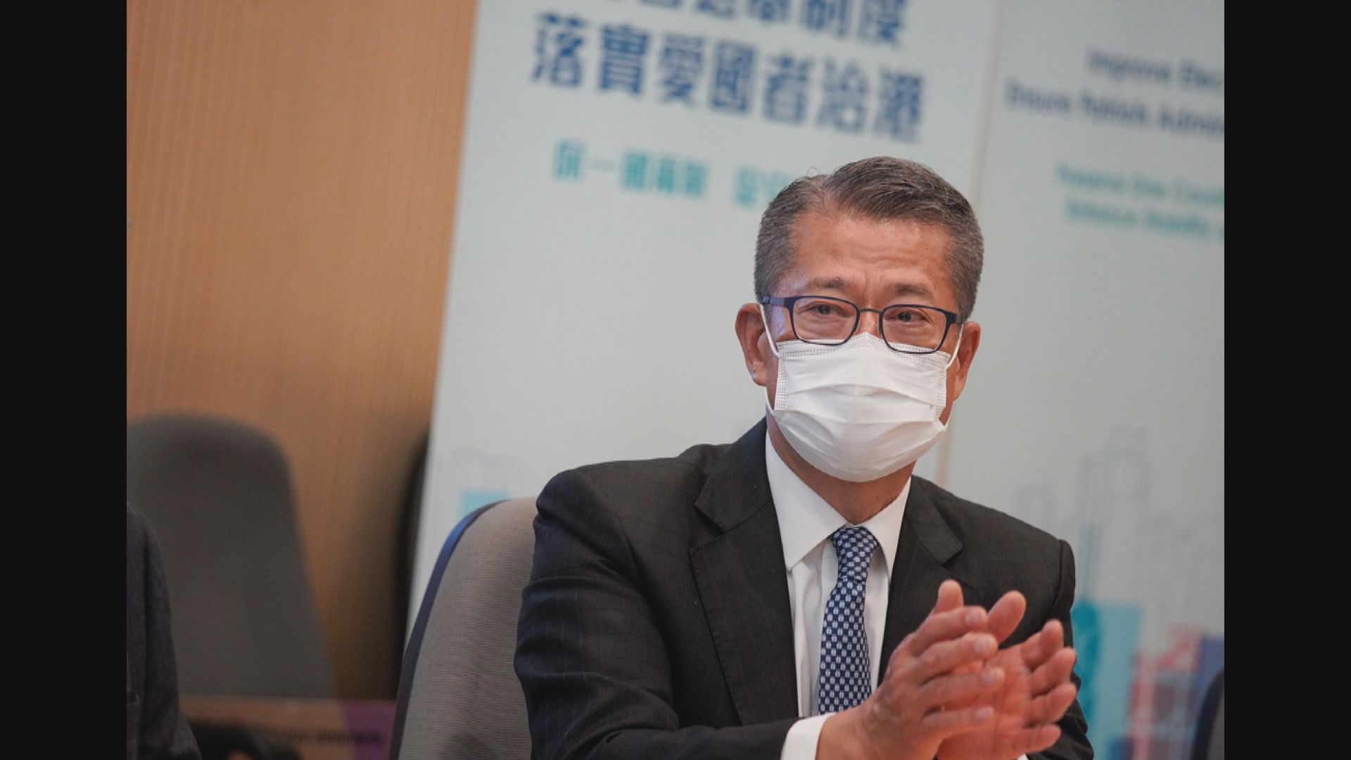 官員解說新選舉制度 陳茂波︰與會者冀加強落實行政主導