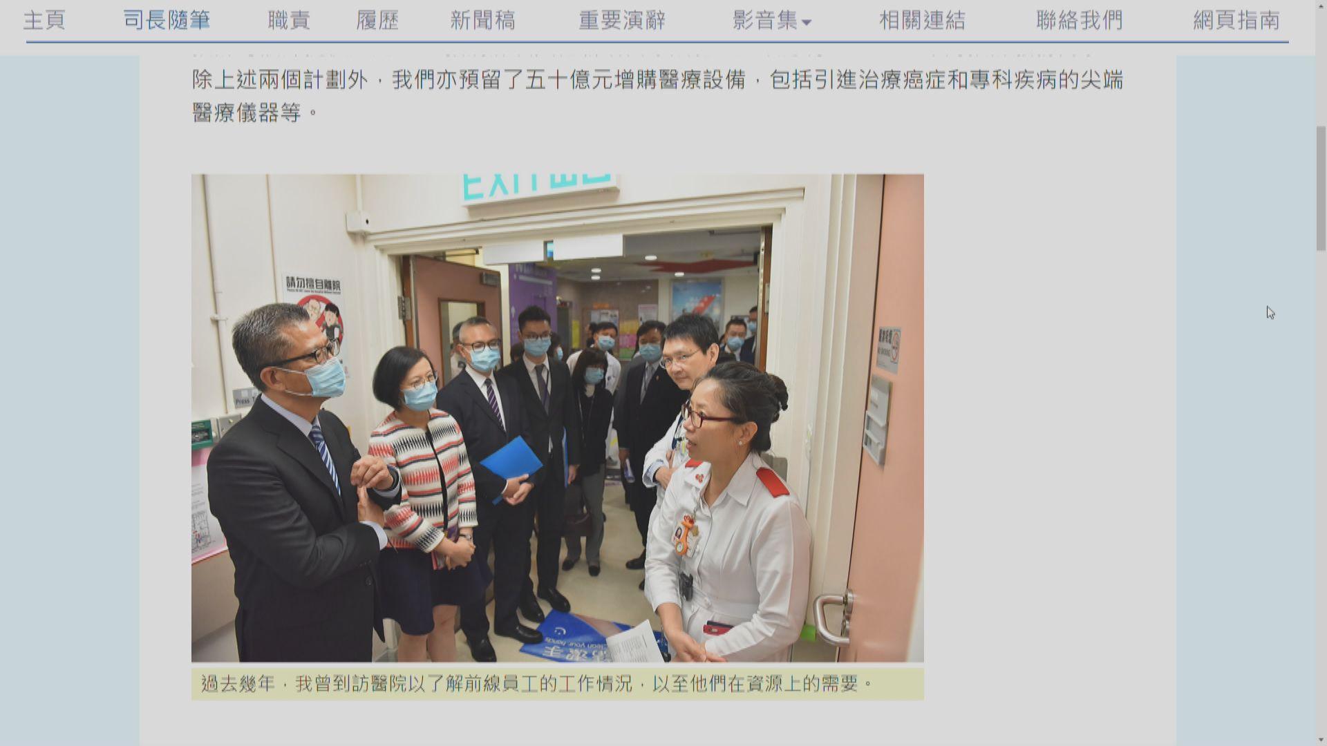 政府擬引入海外醫生 官員籲社會支持修例