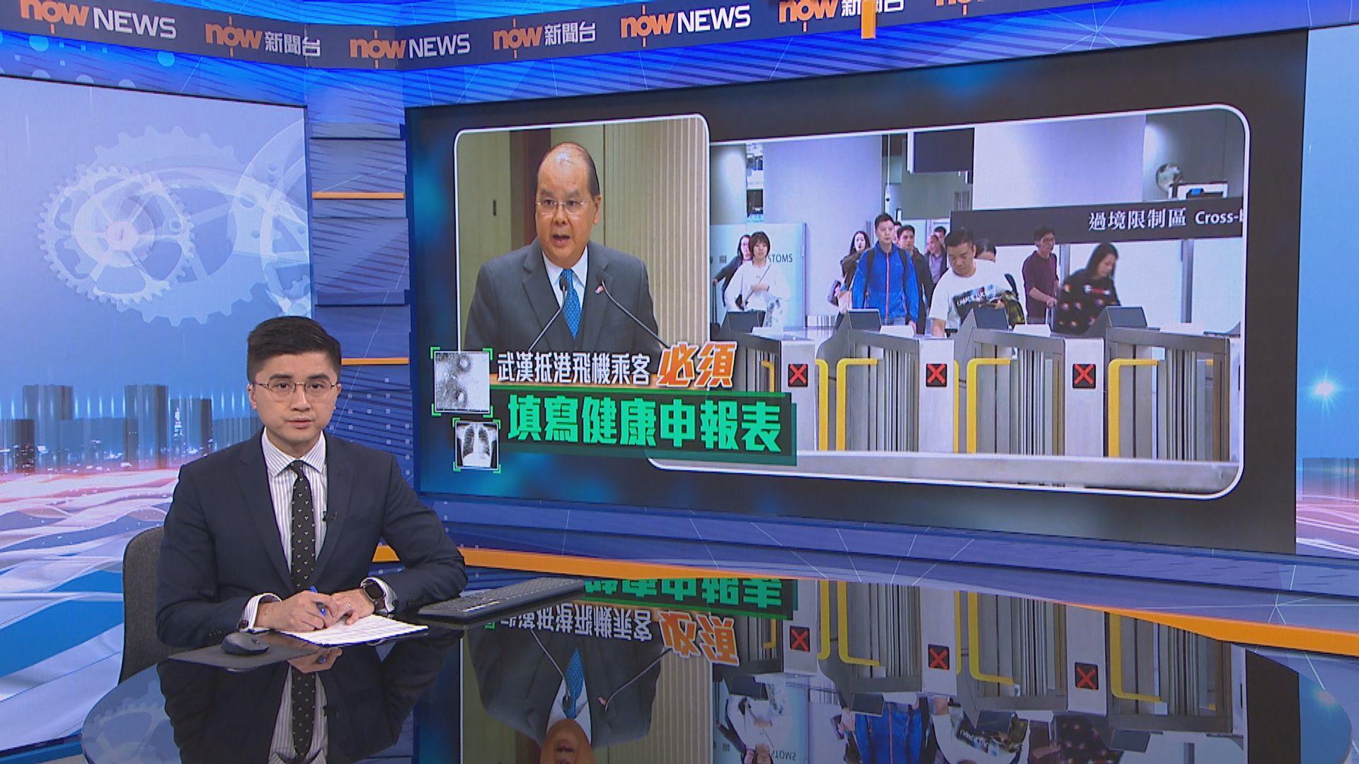 武漢抵港旅客:大多乘客戴口罩 機上無特別安排