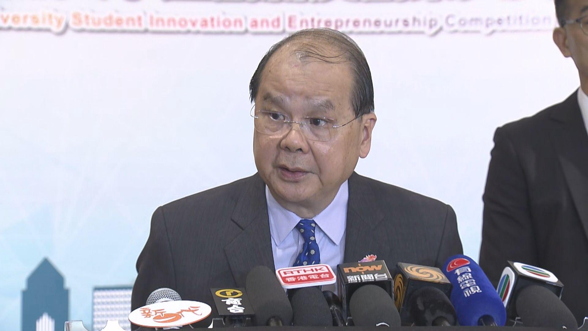 張建宗:政府可保障市民受公平審訊