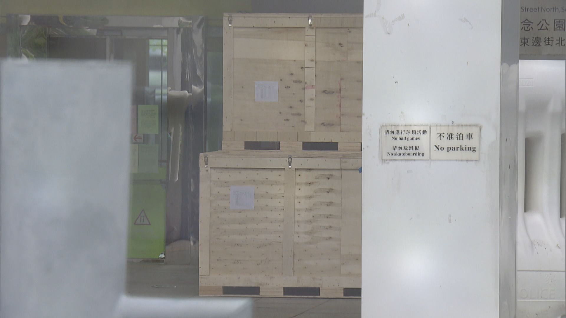 張建宗稱中山紀念公園臨時氣膜實驗室不會影響民居