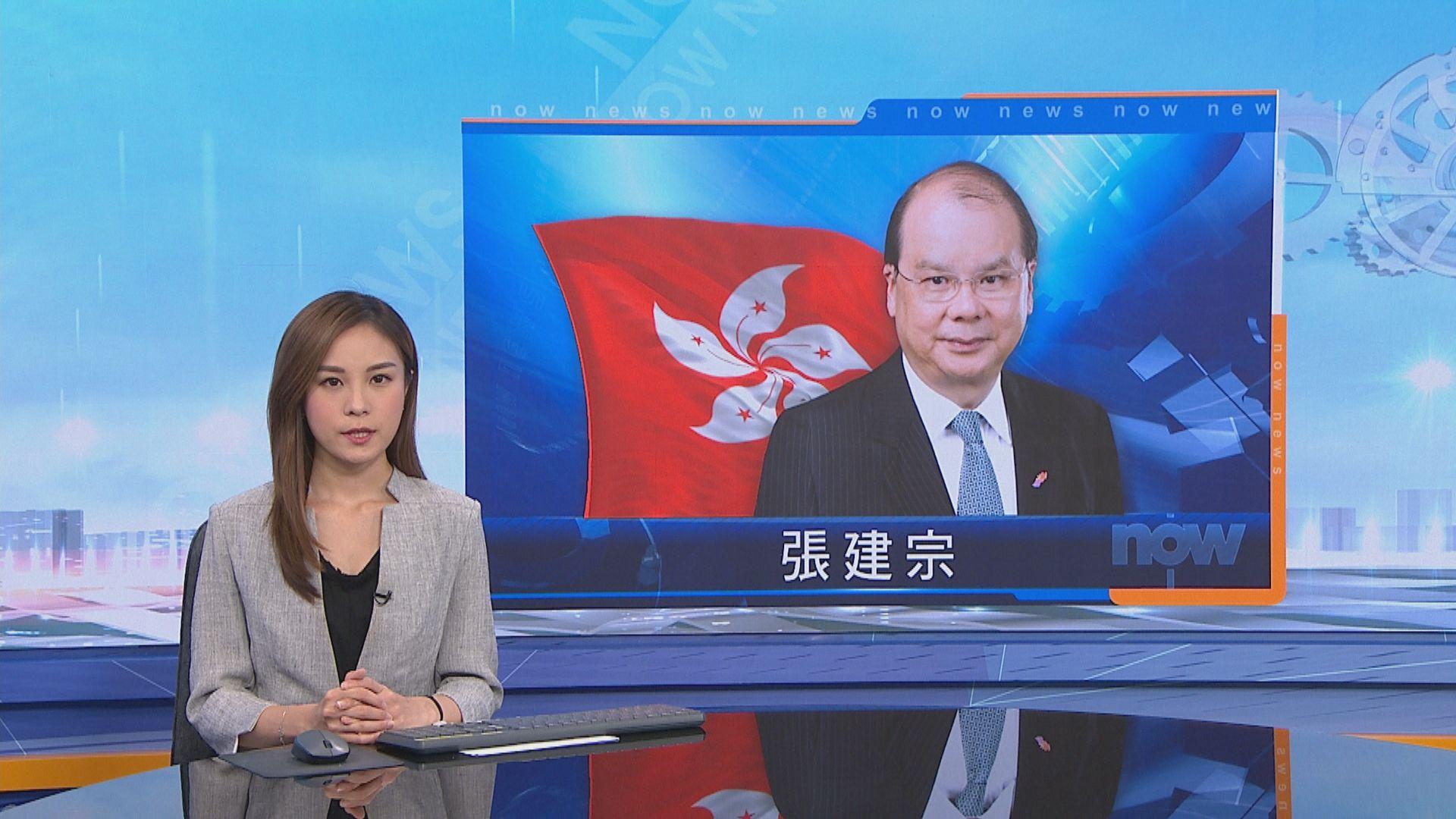 張建宗:香港國安法未有條文細節 現階段不能評論