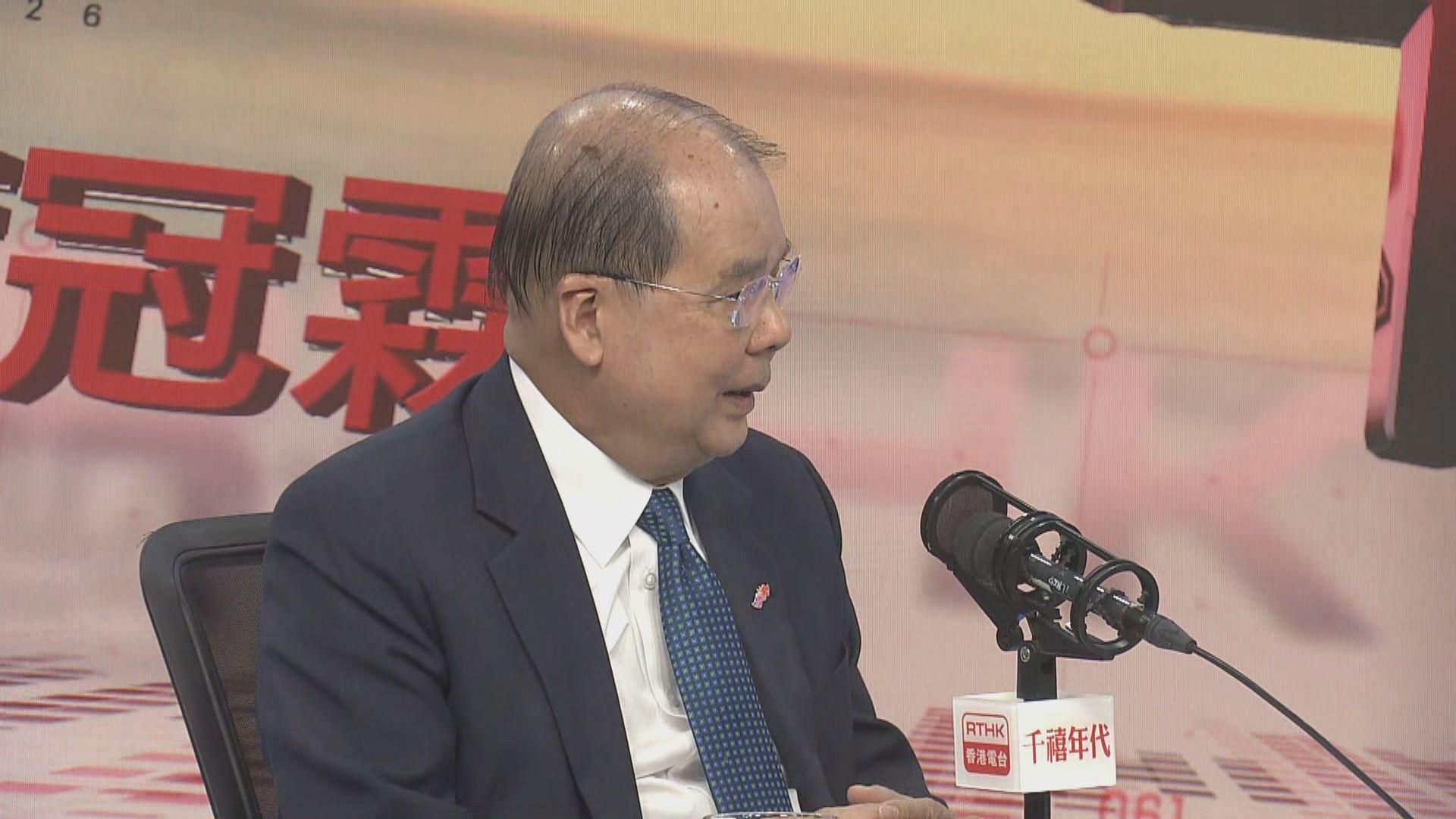張建宗:不應糾纏於721警隊處理手法道歉