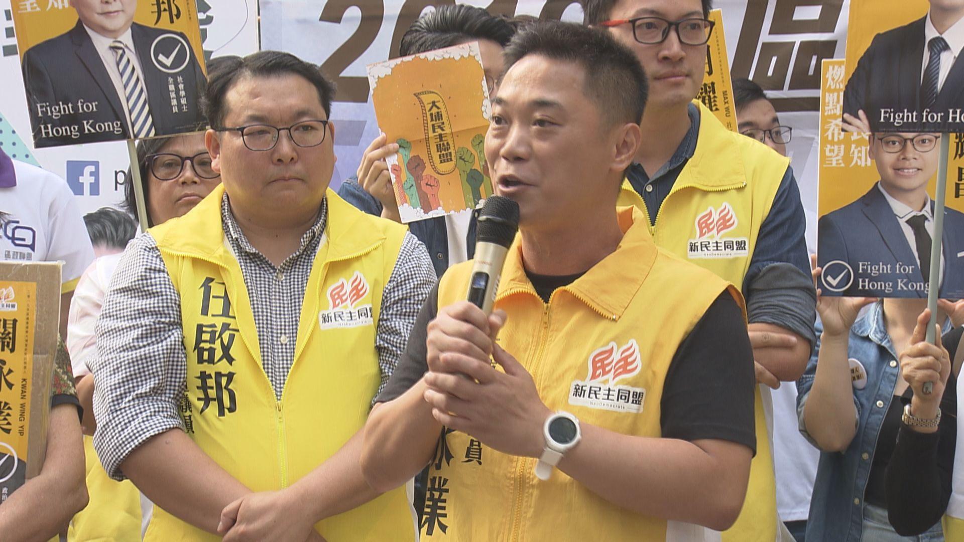 大埔區議會主席將致函民政處促釐清委員會違例之處