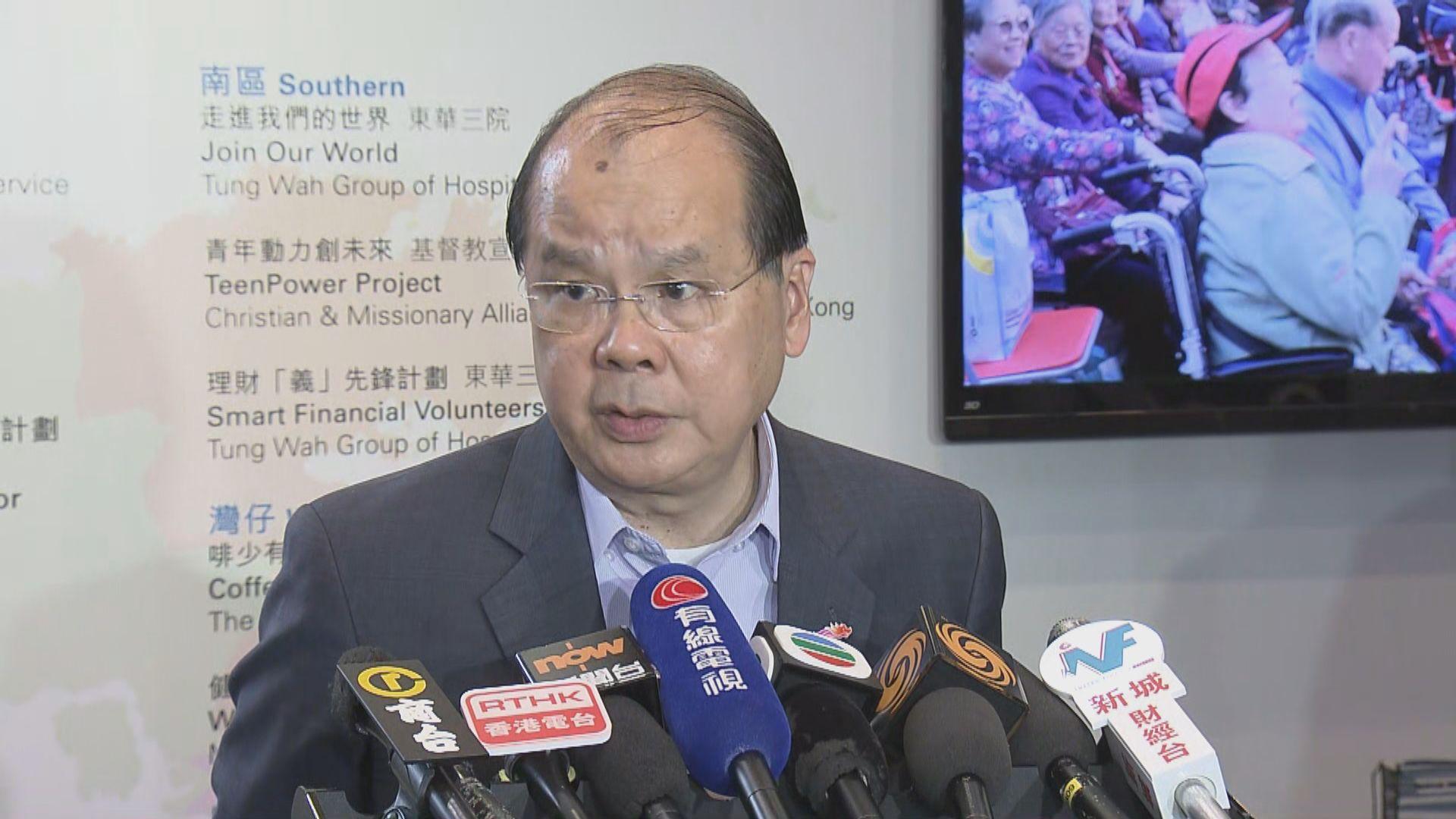 張建宗批英國國會議員動議譴責港府是干涉內政