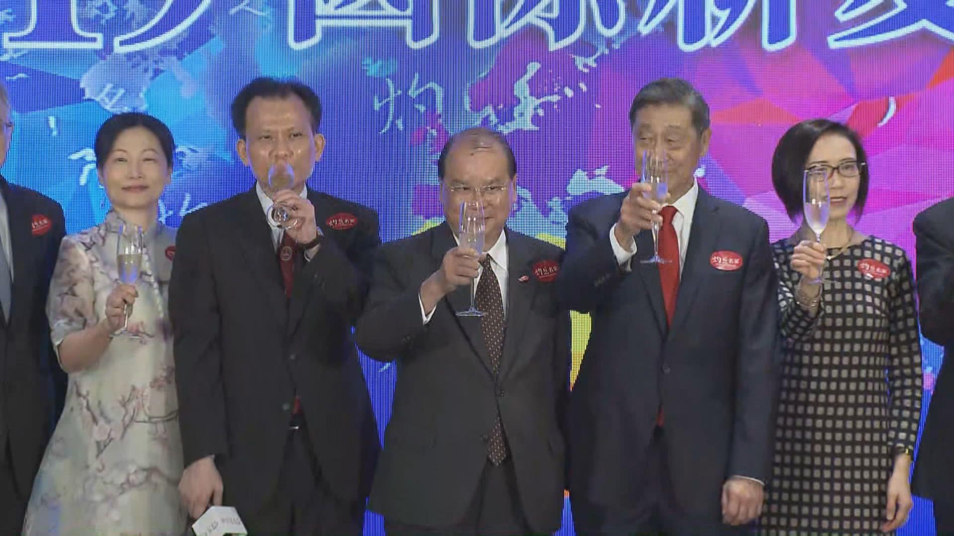 張建宗:中美貿易戰香港難獨善其身