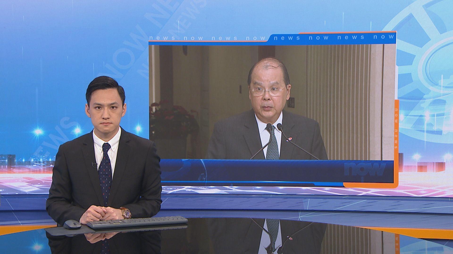 張建宗:香港法庭對境外案件沒司法管轄權