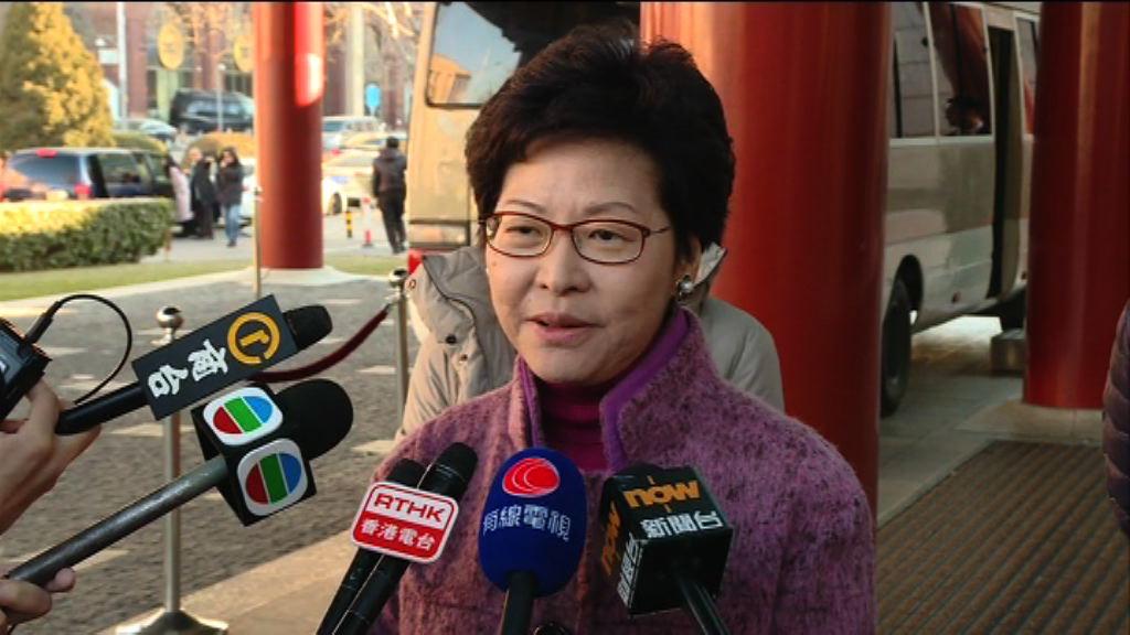 林鄭月娥不足一星期再次訪京