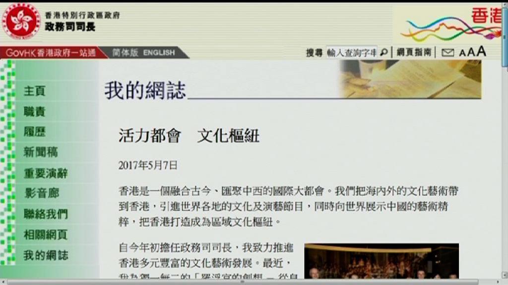 張建宗:公眾支持西九建故宮